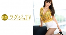 ラグジュTV 845 琴丘美鈴 29歳 臨床検査技師