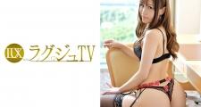 ラグジュTV 854 久野真実 29歳 ジュエリー販売員