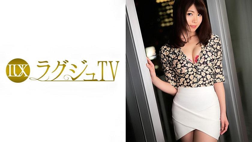 ラグジュTV 850 喜多見紗恵 26歳 インテリアコーディネーター