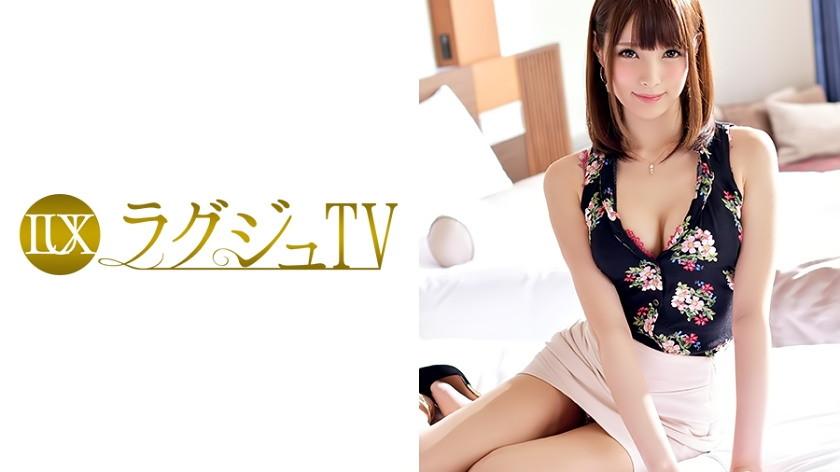 ラグジュTV 853 美穂 23歳 モデル
