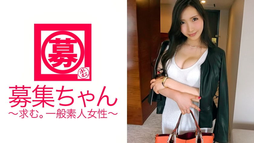 広告代理店に勤める24歳ゆりかちゃん参上!