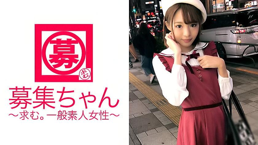 アニメの声優アイドルを目指す専門学生19歳かのんちゃん参上!