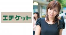 とうりさん(29歳)