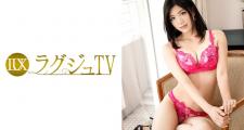 ラグジュTV 864 須田雫 30歳 OL
