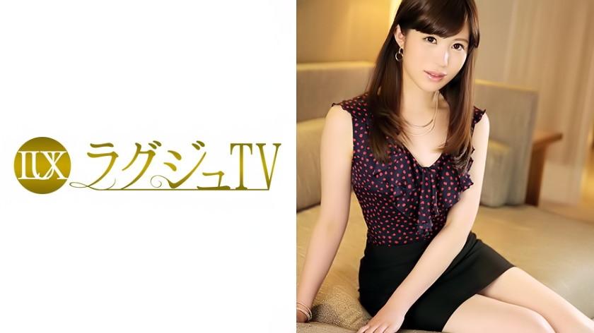 ラグジュTV 865 神谷栞里 25歳 音楽教師