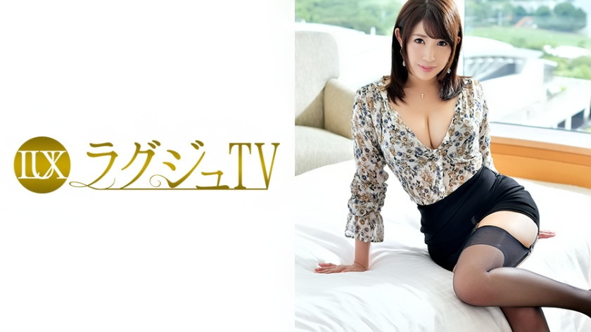 ラグジュTV 870 真田結 30歳 官能小説家