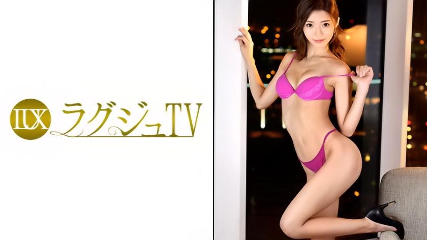 ラグジュTV 868 星百合香 25歳 パーツモデル