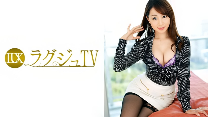 ラグジュTV 872 成宮朋子 35歳 エステサロン経営