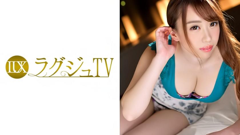 ラグジュTV 878 木崎理恵 26歳 ネイルサロン経営