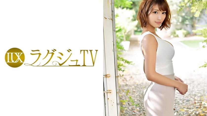 ラグジュTV 881 松下玲央 25歳 モデル