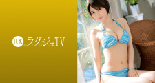 ラグジュTV 888 倉敷夏南 33歳 百貨店の美容部員