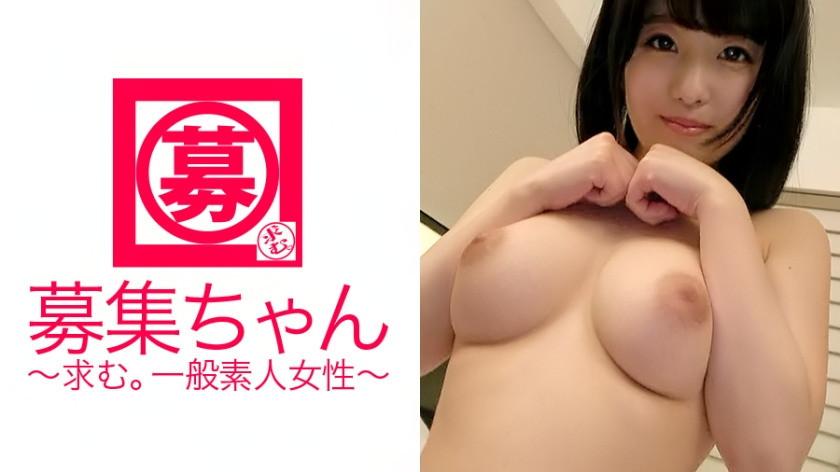 【19歳Fカップ巨乳】の熱帯魚屋バイトひなみちゃん参上!