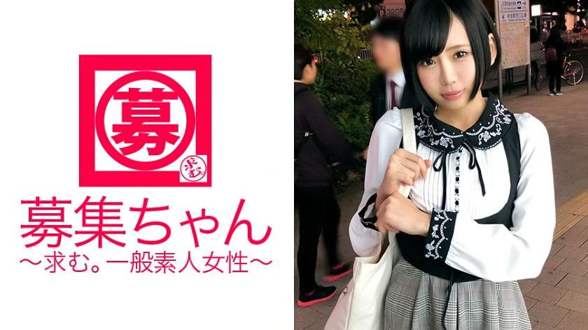 秋葉原のメイドカフェでプロのメイドとして働く22歳りんちゃん参上!