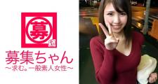 将来は歯医者【生粋のドM】24歳で大学生5年のせなちゃん参上!