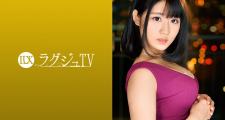 ラグジュTV 899(神谷千春 24歳 医療関係)
