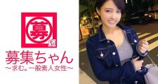 【ピチピチ19歳】専門学生【ショートカットが可愛い】れいちゃん参上!