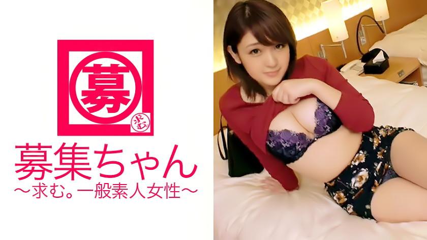 【柔らか豊乳】22歳【美容師見習い】はるかちゃん参上!