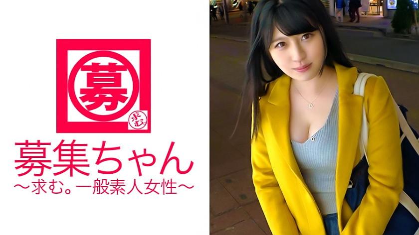 【豊乳Fカップ】22歳【エロ巨乳女子大生】まいなちゃん参上!