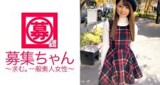 【ぶりっ子ヤリマン女子大生】20歳みのりちゃん参上!