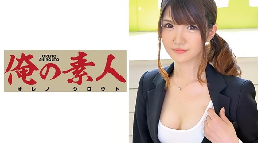 Yumeno (大手保険会社電話相談窓口担当)