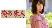 YUAちゃん (教育学部専攻3年)