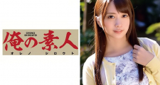 YUKINEちゃん (経済学部専攻3年)