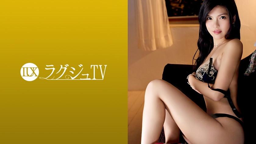 ラグジュTV 905(小野寺葉月 27歳 ツアーコーディネーター)