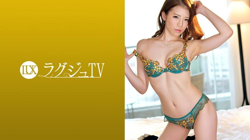 ラグジュTV 907(月島あいり 27歳 バレエダンサー)