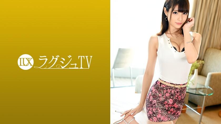 ラグジュTV 903(美穂 23歳 モデル)