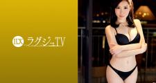 ラグジュTV 913(八条恵美 28歳 医療コーディネーター)