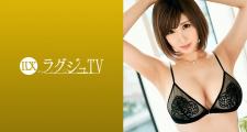 ラグジュTV 914(早乙女和華 27歳 紅茶ソムリエ)