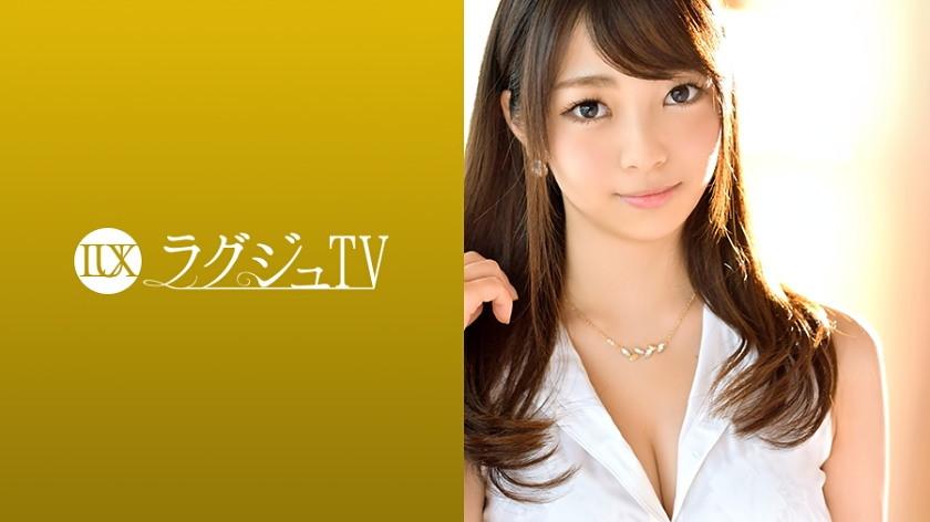 ラグジュTV 909(佐伯まお 27歳 小児科医)