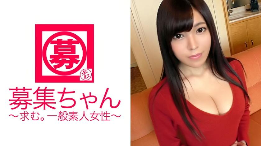 【スレンダー巨乳】21歳【スタイル抜群】ともかちゃん参上!