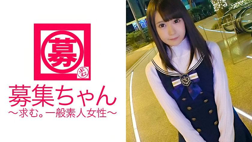 【地下アイドル】22歳【デカチン好き】ニモちゃん参上!