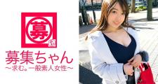 【妙にエロい】23歳【好き者エロ女】みずきちゃん参上!