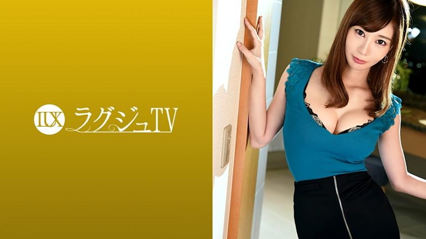 ラグジュTV 917(本城奈々美 30歳 プロダクション経営)
