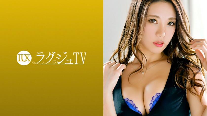 ラグジュTV 924(桜木谷かおる 34歳 お琴の講師)