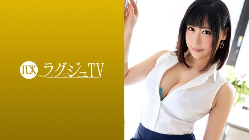 ラグジュTV 926(美玲 27歳 通訳)