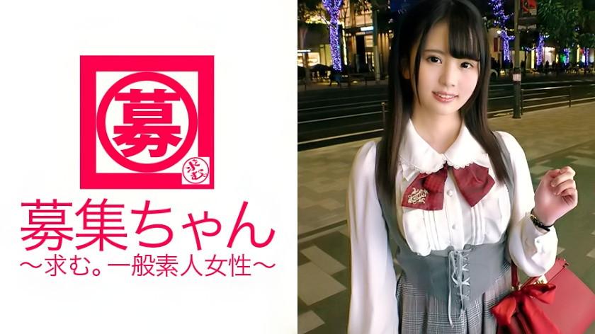 【純情可憐】19歳【デカチン好き】みらいちゃん参上!