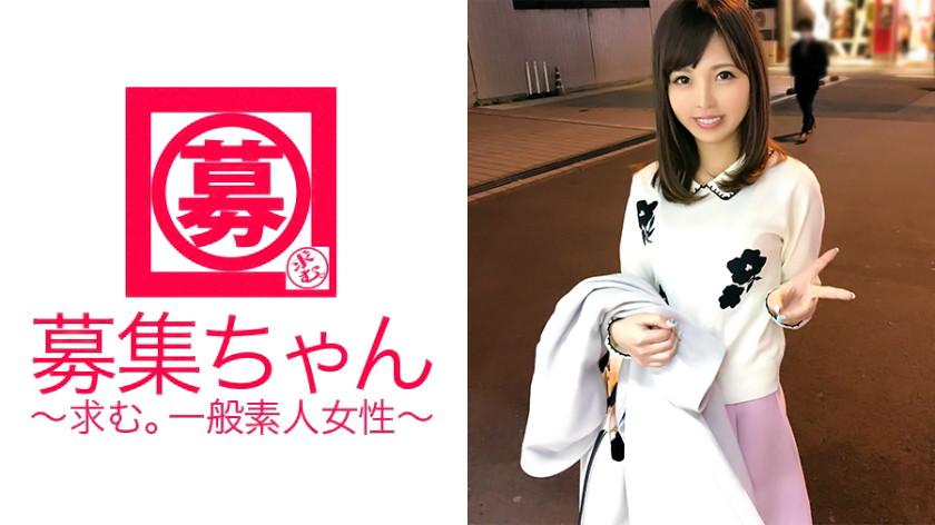 【超絶美少女】22歳【神BODY】受付嬢のゆなちゃん参上!