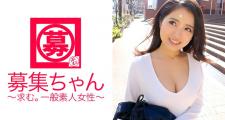 【SSS級美少女】20歳【性格良すぎ】映画館の受付あずさちゃん参上!