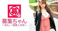 【おっぱい星人】26歳【エロ看護師】になちゃん参上!