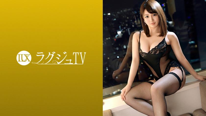 ラグジュTV 938