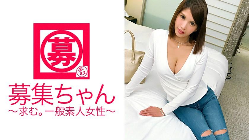 【都合がイイ女】24歳【スタイル抜群】りなちゃん参上!