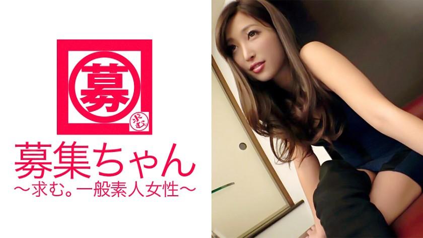 【美し過ぎるドS】23歳【淫乱痴女】すみれちゃん参上!