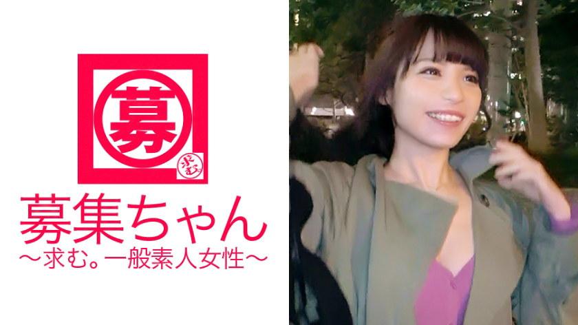 【元公務員】25歳【区役所勤務】さえこちゃん参上!