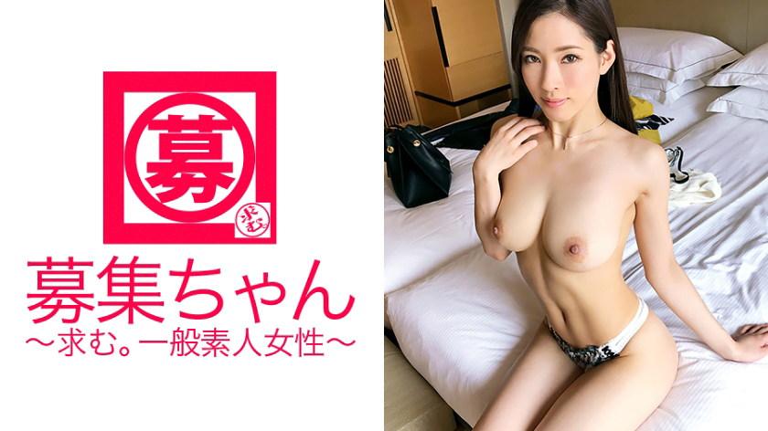 【見せたい願望強】24歳【パーフェクトボディ】わかちゃん参上!