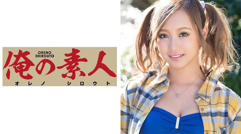 俺の素人 ERIKA (21)