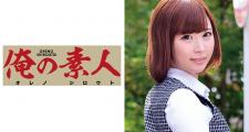 俺の素人 Maya (不動産賃貸業務受付)