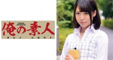 俺の素人 Yua (信用金庫融資担当業務)